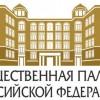 В ОБЩЕСТВЕННОЙ ПАЛАТЕ СЧИТАЮТ СИТУАЦИЮ С ЗАКРЫТИЕМ «РОСБАЛТА» ОПАСНОЙ ДЛЯ РАЗВИТИЯ СМИ В РОССИИ