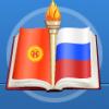 СОЮЗ ЖУРНАЛИСТОВ МОСКВЫ И КЫРГЫЗСКО-РОССИЙСКИЙ СЛАВЯНСКИЙ УНИВЕРСИТЕТ ДОГОВОРИЛИСЬ О СОТРУДНИЧЕСТВЕ