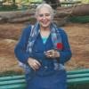 Наталия Заславская и ее стихи