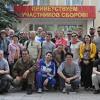 13-й поток — июнь 2014 г, Мулино, Нижегородская область