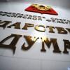 Какой госконтроль в соцсетях ждет россиян
