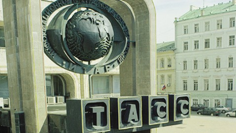 Путин поощрил сотрудников ТАСС за заслуги в развитии отечественных СМИ
