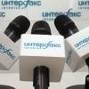 Владимир Путин поздравил «Интерфакс» с 25-летием