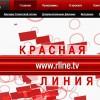 Телеканал КПРФ получил лицензию на вещание