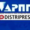 Зарубежные издатели и дистрибьюторы  проявляют интересс к российскому рынку прессы