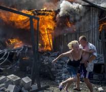 «Украинский излом». Фотолетопись.