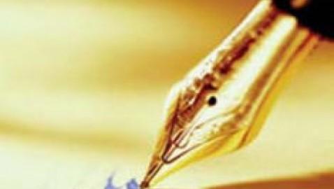 Подписан закон о внесении изменений в КоАП