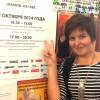 Эмилия Деменцова — победитель конкурса «Вызов — XXIвек»