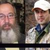 На Камчатке погибли журналисты