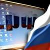 В России запущен Институт развития интернета
