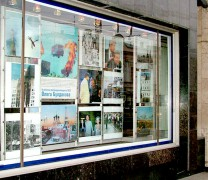В витрине ТАСС выставлены работы ОлегаБулдакова