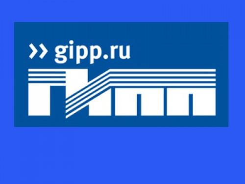 Совместное обращение ГИПП и СЖМ