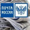 С 26 февраля по 7 марта в России пройдет Декада подписки