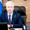 Сергей Собянин сменил главу московского департамента ЖКХ и двух префектов