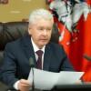Утвержден антикризисный план правительства Москвы на 2015 год