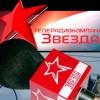 Владимир Путин поздравил телеканал «Звезда» с 10-летием