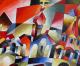 «Авангард – искусство как наука»