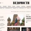 Газета «Ведомости» перезапустила сайт