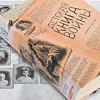 «Аргументы и факты» выпустили книгу воспоминаний детей Великой Отечественной войны
