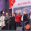 На  Пушкинской площади состоялся XII Фестиваль столичной прессы
