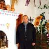 Александр Андреев: «Как я дошел до Рюрика»