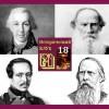 «Влияние литературы на  историю»