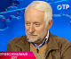 Виктор Лошак в программе ОТР «Большая страна»
