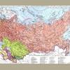 Внутренний кризис в СССР и внешние разрушительные силыСоюза