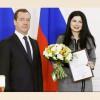 Дмитрий Медведев провел церемонию награждения правительственными премиями в области СМИ за 2016 год