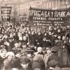 100-летие Февральской революции: причины, цели и итоги