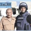 Первый номер журнала «Актуальные проблемы МГП и СМИ»