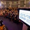 Завершился фестиваль РГ «Дубль дв@»