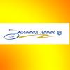 ІX Международный конкурс «Золотая линия» пройдет с 19 по 21 апреля