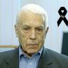 Скончался Леонид Золотаревский