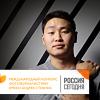 Фотоконкурс им. А. Стенина подвел итог интернет-голосования