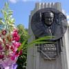 Памятник Геннадию Селезневу