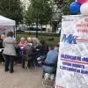 Фестиваль столичной прессы прошел на Пушкинской площади