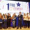 Первая премия «СПЕЦКОР» собрала молодых журналистов страны