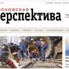 «Московской перспективе» 60 лет!