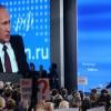 Аккредитацию на пресс-конференцию Путина прошли 1 640 человек