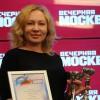 «Вечерняя Москва» получила награду!