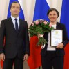 Дмитрий Медведев вручил премии правительства в областиСМИ за 2017 год