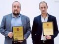 Награды журналистам от московских спасателей