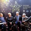 В Москве вручили премию «За верность науке»