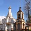 Ко Дню памяти священномученика Константина Переславского