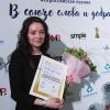 МИА «Россия сегодня» победило в конкурсе «В союзе слова и добра»
