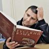 Зачем в республиках бывшего СССР отказываются от русского языка?