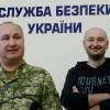«Кто теперь Украине будет верить?» Сенатор оценил инсценировку СБУ