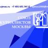 В столице пройдет VIII съезд Союза журналистов Москвы