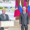 Служить процветанию города и благополучию москвичей